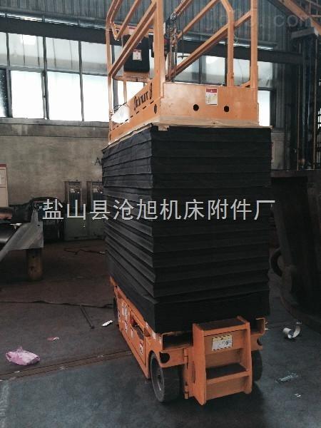 供应浙江升降平台风琴防护罩