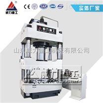 沈阳竞技宝下载高温渗碳轴承拉深液压机专用500吨四柱液压机