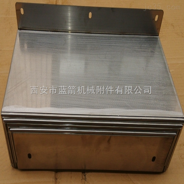 优选钢板防护罩不锈钢导轨防护罩