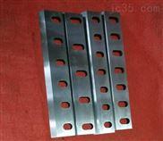塑料破碎机5HP-250型爪刀 100型破碎机爪刀 造粒机刀片 塑料刀片