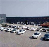 沧州中泰汽保工具厂生产气门座铰刀,电动气门研磨机,缸套拉压器,等等工具