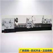大孔径车床 重型卧式车床