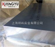 进口7075铝板厂商7075铝板价格多少钱