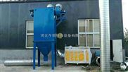 橡胶接头PVC管道有机废气UV光氧处理设备