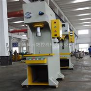 山東地區直供160噸單柱校正裝液壓機 液壓壓力機