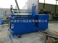供应二辊卷板机 机械自动二辊卷板机 电动卷板机