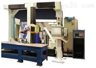 大型零件焊接系统