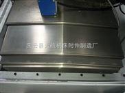 竞技宝龙门镗床钢板防护罩