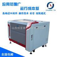 高端6090小型切割机应用广泛
