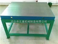 T型槽焊接平台 划线平台 铆焊平台