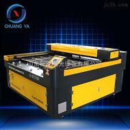 半导体激光切割机自动送料切割设备