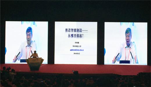 """广州开发区引顶尖专家 纵论""""智能未来"""""""