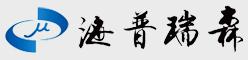 北京海普瑞森科技发展有限公司