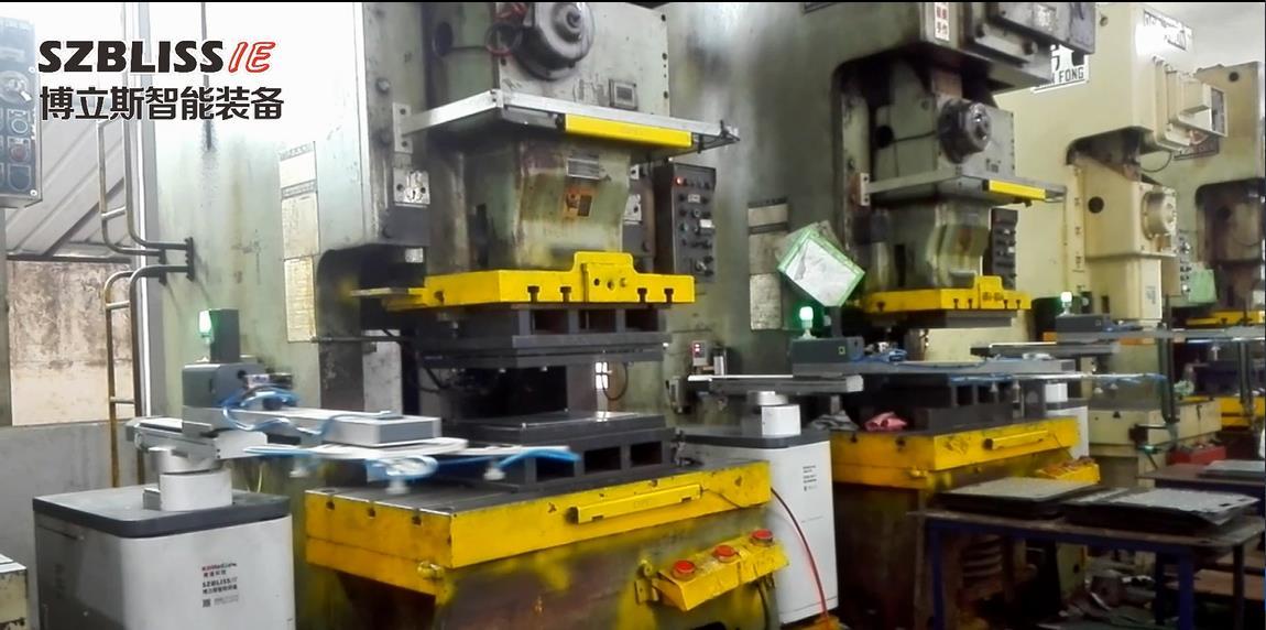 博立斯冲压机械手加工视频