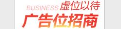 温岭-热门品牌2