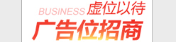 温州-热门品牌3