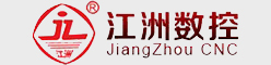 泰州市江洲数控w88网站手机版制造有限公司