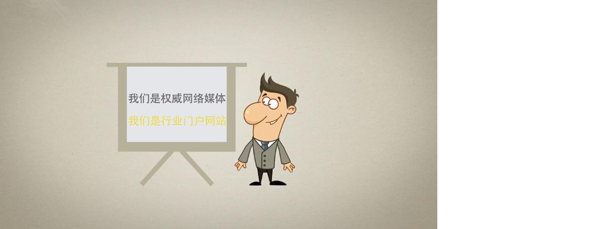 中国机床商务网2016最新宣传片