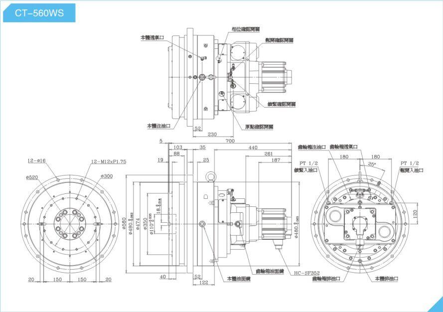 无动力水车制作步骤图