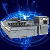 铜板碳钢激光切割机,技术参数(图)
