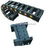 XWTTF承重型工程塑料拖链,桥式工程拖链
