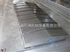 不锈钢板防护罩厂,不锈钢板防护罩价格