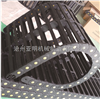 2016现货供应机床桥式尼龙拖链