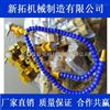 直销精杰机电MKE11332/1000数控外圆磨床使用冷却管
